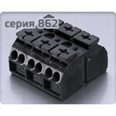 WAGO 862-0503 (черные)