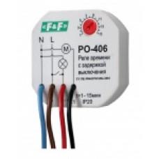 Реле времени PO-406 с задержкой выключения и входом управления