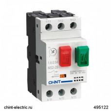 Пускатель NS2-25 0.63-1А (CHINT)